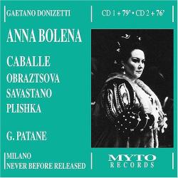 「アンナ・ボレーナ」~スカラ座1982年